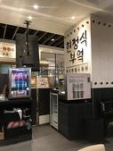 韓姜熙小廚房:IMG_8915.JPG