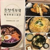 韓姜熙小廚房:相簿封面