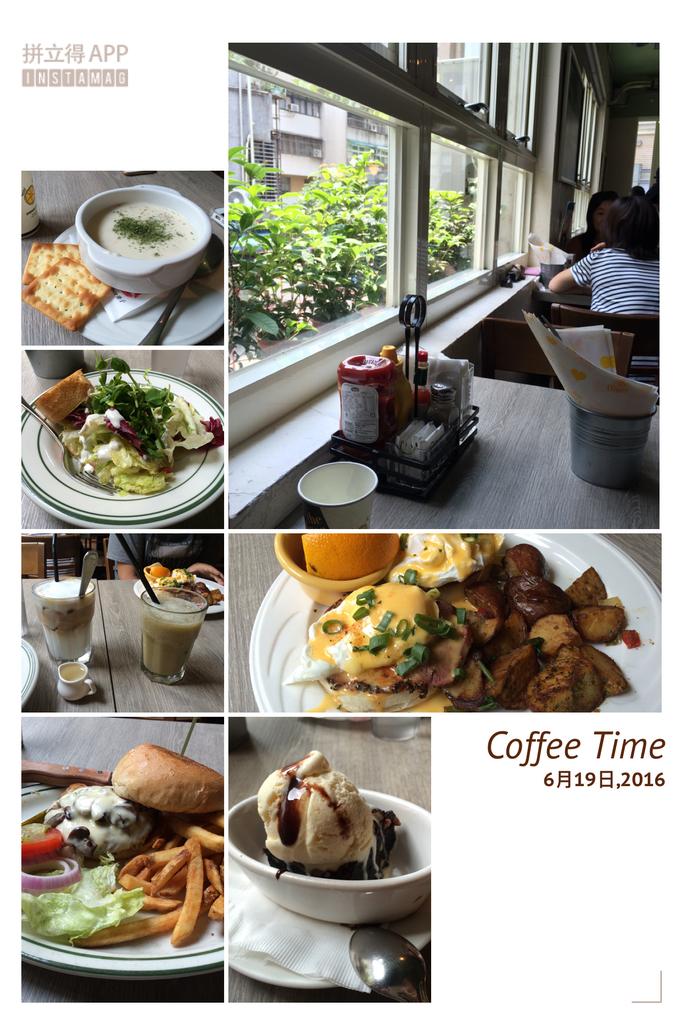 樂子 - 美式餐廳(瑞安店):IMG_0736.JPG