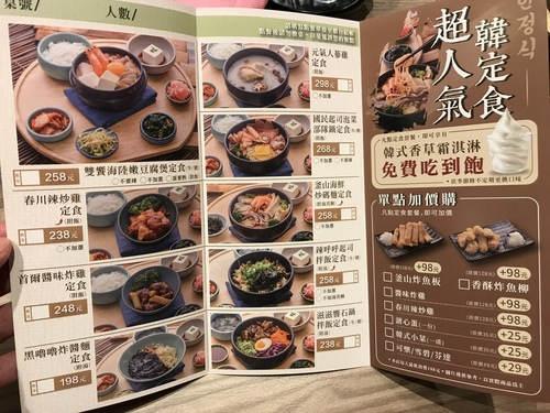 IMG_9160.JPG - 韓姜熙小廚房