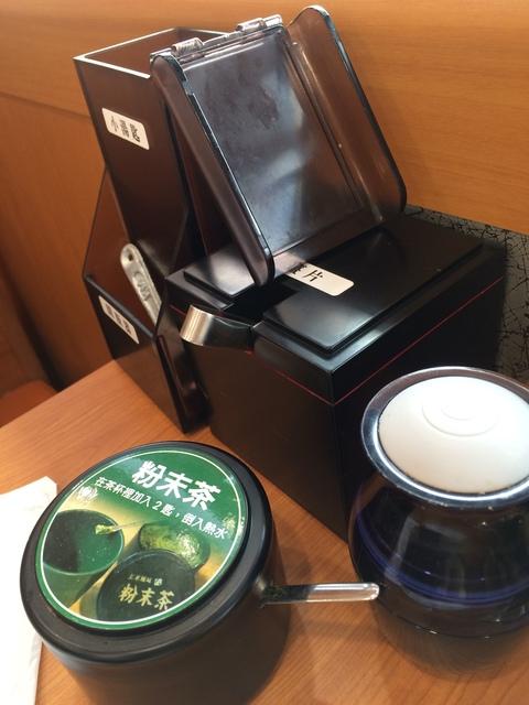 IMG_0513.JPG - 林口三井 - くら壽司