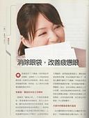 媒體平面採訪專區:長春-1.jpg
