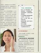 媒體平面採訪專區:長春-2.jpg