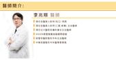 【果凍矽膠隆乳】車模娜娜美胸3D升級,辣度再破表:201405080046281.png