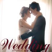Betty貝蒂樹婚禮造型。宜蒨結婚。歐華飯店:CD封面-01.jpg