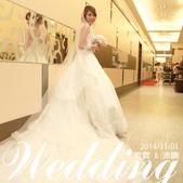 沛晴結婚。鶯歌金龍鳳餐廳:1101-CD封面-01.jpg