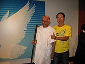 "[FLAG]2009香港""鐵腿@@""自由行:IMG_0564.JPG"