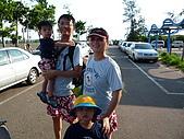 2009-7-26 兒童區/ 香山刮瓜樂(2):P1000651.jpg
