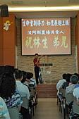2010-8-8父親節佈道會(全福會)-2:DSC_0178.jpg