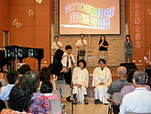2010-5-9母親節音樂會--浸禮--餐宴--媽媽SPA:ALIM0205.jpg