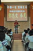 2010-8-8父親節佈道會(全福會)-2:DSC_0180.jpg