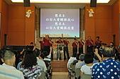 2010-8-8父親節佈道會(全福會)-2:DSC_0183.jpg