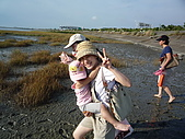 2009-7-26 兒童區/ 香山刮瓜樂(2):P1000663.jpg