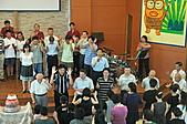 2010-8-8父親節佈道會(全福會)-2:DSC_0271.jpg