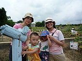 2009-6-20-梅岡區&梅英區郊遊:P1000353.jpg