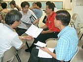 2009-6-13新家人關懷訓練:980613新家人關懷訓練 (19)--幸福指南演練.jpg