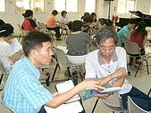 2009-6-13新家人關懷訓練:980613新家人關懷訓練 (21)--幸福指南演練.jpg