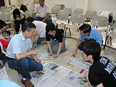 2009-5-2家庭生活營(2):P1010034.jpg