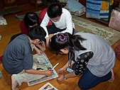 2010-12-11少契家庭生活營:991211f家庭揚帆出航a (04).JPG