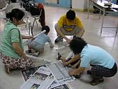 2009-5-2家庭生活營(2):P1010037.jpg