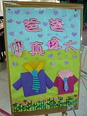 2009-8-8爸爸你真偉大:P1080277.jpg