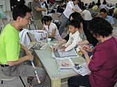 2009-5-2家庭生活營(2):P1010040.jpg