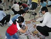 2009-5-2家庭生活營(2):P1010046.jpg