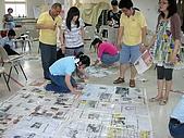2009-5-2家庭生活營(2):P1010047.jpg
