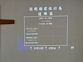 2010-8-21青春無悔:990821 026.jpg
