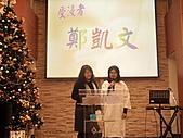 2010-12-26聖誕浸禮主日:DSC07124.jpg