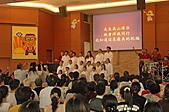2010-8-8第13屆浸禮-2:DSC_0198.jpg