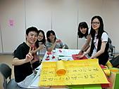 2010-7/6-7/9夢想飛颺快樂營:ALIM0442.jpg