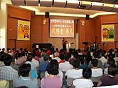 2010-8-8父親節佈道會(全福會):ALIM1566.jpg