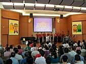 2010-8-8父親節佈道會(全福會):ALIM1582.jpg