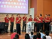 2010-8-8父親節佈道會(全福會):ALIM1588.jpg