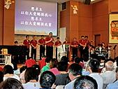 2010-8-8父親節佈道會(全福會):ALIM1614.jpg