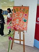 2009-5-10母親節主日:P1000251.jpg