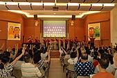 2010-8-8父親節佈道會(全福會)-2:DSC_0156.jpg