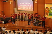 2010-8-8父親節佈道會(全福會)-2:DSC_0158.jpg