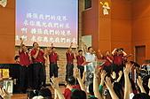 2010-8-8父親節佈道會(全福會)-2:DSC_0163.jpg