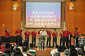 2010-8-8父親節佈道會(全福會)-2:DSC_0166.jpg