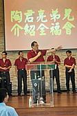 2010-8-8父親節佈道會(全福會)-2:DSC_0170.jpg