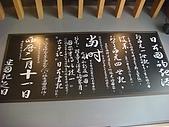 中工板金pa5石頭燒烤:DSC05473.JPG