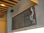 中工板金pa5石頭燒烤:DSC05474.JPG