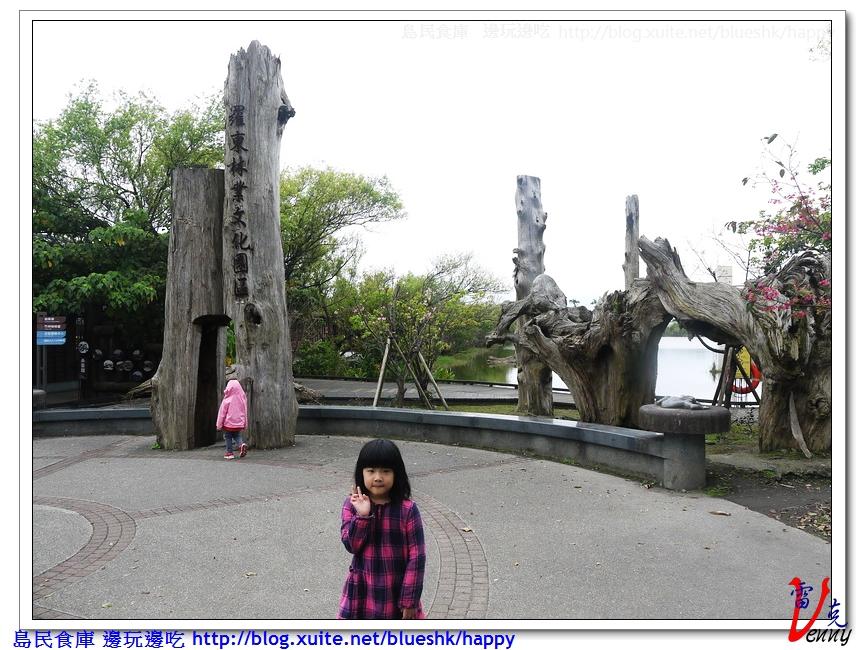 旅遊:P1450247.jpg