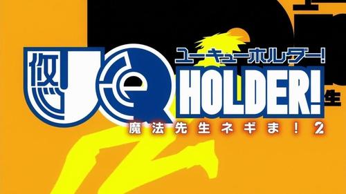 UQHOLDER_25.JPG - UQHOLDER動畫01