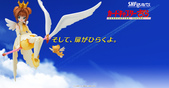 百變小櫻FIGURE開箱!!!:20150526_shfsakura_header_bg.jpg