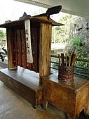 【′11-0228】動物園:DSC05025.JPG