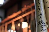 【'11-0305】我在侯硐第二彈之貳:IMG_3179.JPG