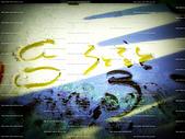 ─═★ 日誌限定 ★═─:DSC00653.JPG